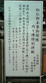20081106143611.jpg