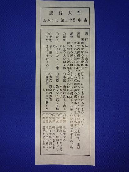20090307200324.jpg