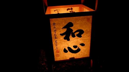 大安寺さん5.jpg