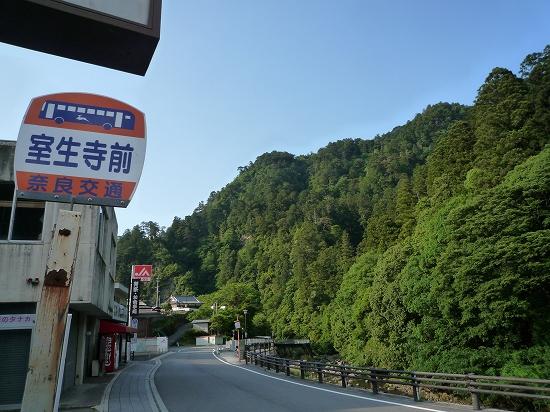 室生寺22「バス停」.jpg