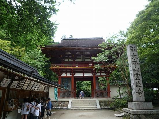室生寺2「山門」.jpg