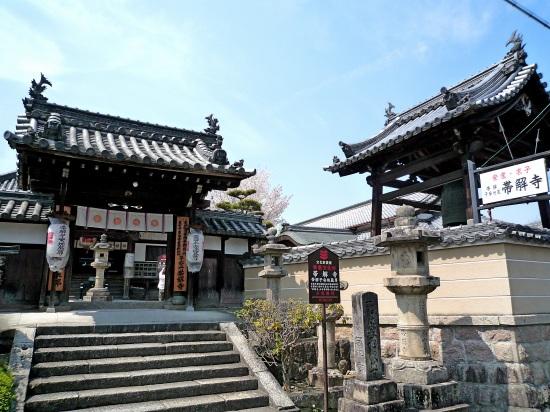 帯解寺1.jpg