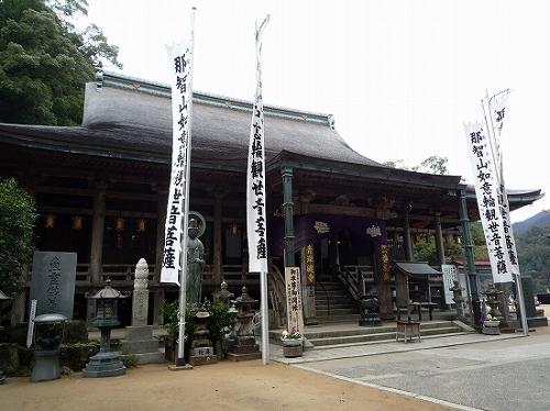 青岸渡寺.jpg